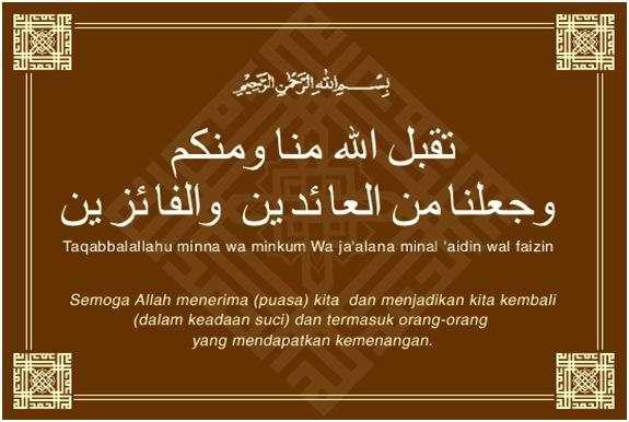 Kartu Ucapan Lebaran Ucapan Selamat Idul Fitri 1430h Wawasan